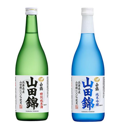 白鶴 山田錦 懸賞キャンペーン2018 対象商品