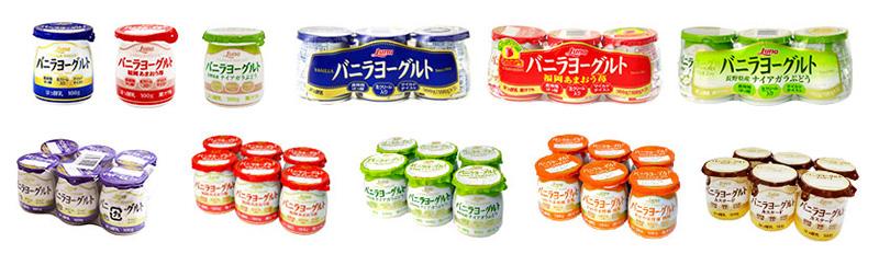 日本ルナ バニラヨーグルト懸賞キャンペーン 対象商品