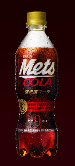 メッツコーラ 絶対もらえる懸賞キャンペーン2018春 対象商品