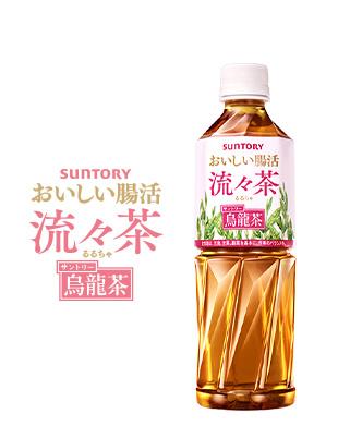流々茶 オープン懸賞キャンペーン2018春 プレゼント懸賞品