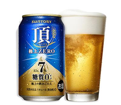 頂 いただき 極上ZEROゼロ オープン懸賞キャンペーン2018春 プレゼント懸賞品