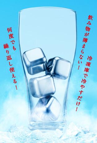 極ZEROゼロ オープン懸賞キャンペーン2018春 プレゼント懸賞品