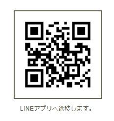 淡麗プラチナダブル LINE懸賞キャンペーン2018春 LINEキャンペーンサイト