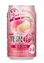 アサヒ贅沢搾り桃 LINE懸賞キャンペーン2018春 プレゼント懸賞品
