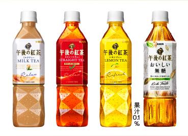 午後の紅茶 午後ティー 懸賞キャンペーン2018夏 対象商品
