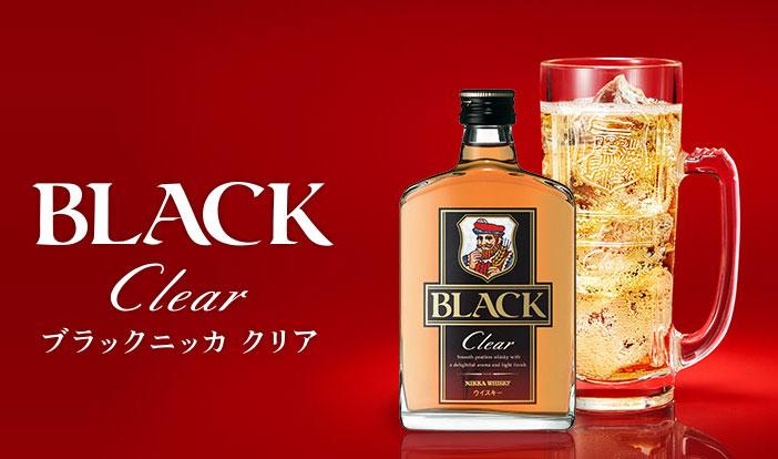 ブラックニッカクリア LINE懸賞キャンペーン2018秋 プレゼント懸賞品