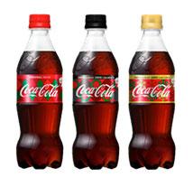 コカ・コーラ リボンボトルキャンペーン2018 対象商品