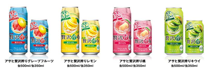 贅沢搾り クローズド懸賞キャンペーン2018 対象商品