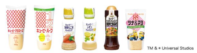 キューピー USJ懸賞キャンペーン2018~2019 対象商品