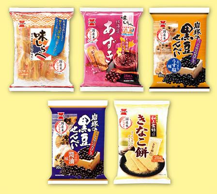 味しらべ 40周年記念キャンペーン2019春 対象商品