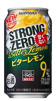 サントリー ストロングゼロ ビターレモン