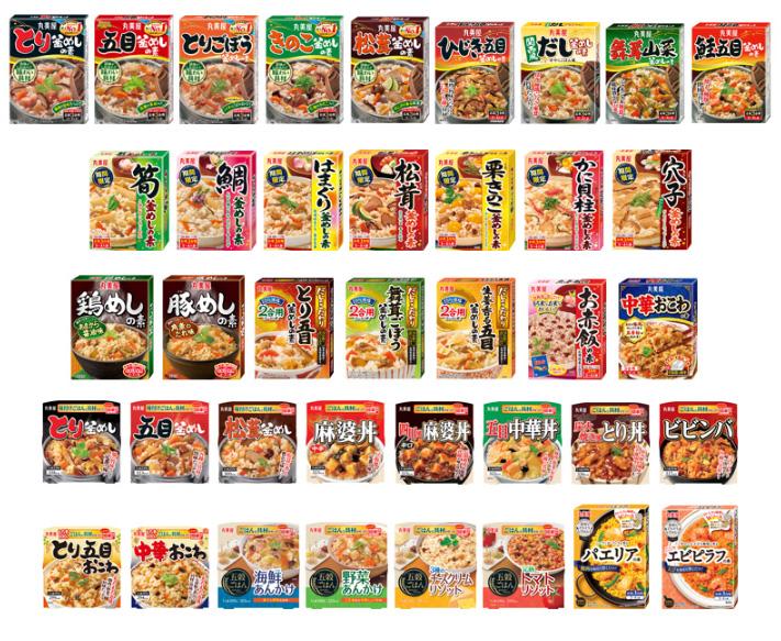 丸美屋 釜めしの素 懸賞キャンペーン2019春 対象商品