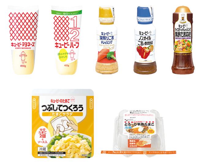 キューピー100周年記念キャンペーン2019春 対象商品
