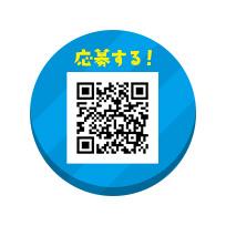 グリコ カフェオーレ 懸賞キャンペーン2019春 応募QRコード