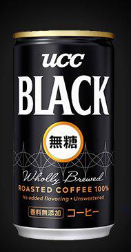 UCC BLACK 無料プレゼント懸賞キャンペーン2019春 プレゼント懸賞品