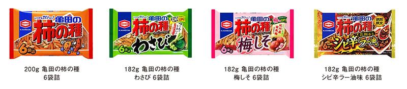 亀田 柿の種 懸賞キャンペーン2019春 対象商品
