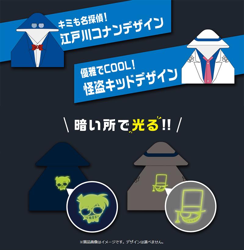 明星 一平ちゃん 名探偵コナン懸賞キャンペーン2019春 プレゼント懸賞品
