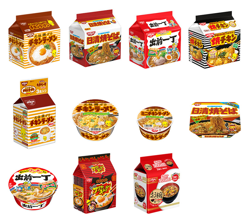 日清 阪神タイガース懸賞キャンペーン2019春 対象商品