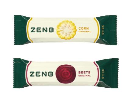 ZENB ゼンブ 無料プレゼント懸賞キャンペーン2019夏 プレゼント懸賞品
