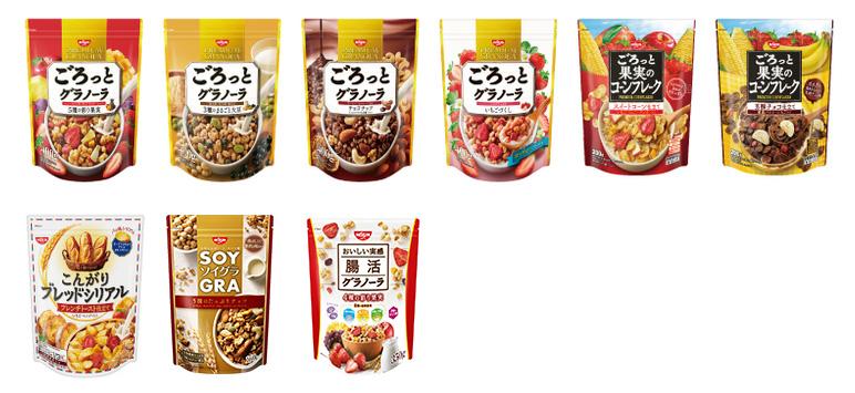 日清シスコ グラノーラ 懸賞キャンペーン2019夏 対象商品