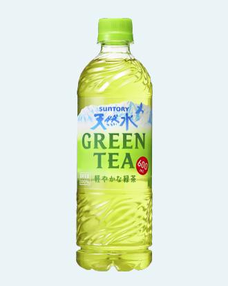 天然水 GREEN TEA 天気の子 懸賞キャンペーン2019夏 対象商品