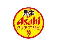 クリアアサヒ 東京2020オリンピック懸賞キャンペーン2019夏 応募シール