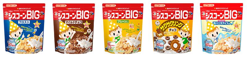 シスコーンBIG 懸賞キャンペーン2019 対象商品