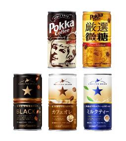 ポッカコーヒー QUOカード懸賞キャンペーン2019~2020 対象商品