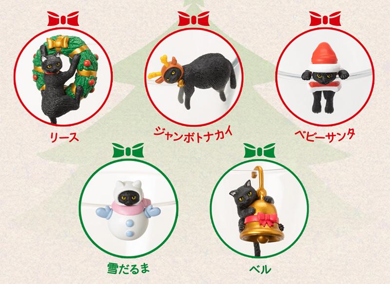 カフェ・ベローチェ シャノアール ふちねこキャンペーン2019冬 プレゼント懸賞品