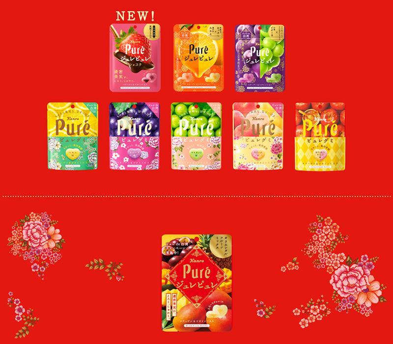 ピュレグミ 台湾旅行 LINE懸賞キャンペーン2019冬 対象商品