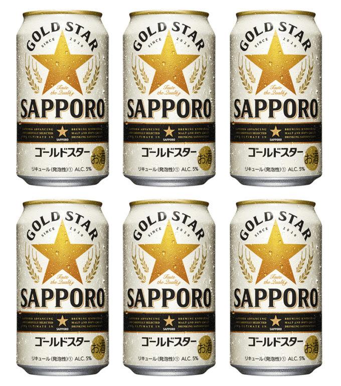 サッポロ ゴールドスター 6缶セット