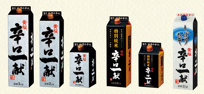 黄桜 辛口一献 懸賞キャンペーン2019 対象商品