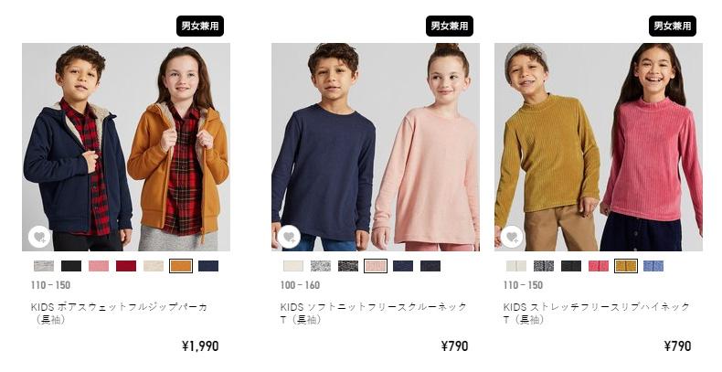 ユニクロ KIDS ボアスウェットパーカー・ヒートテックフリースTシャツ