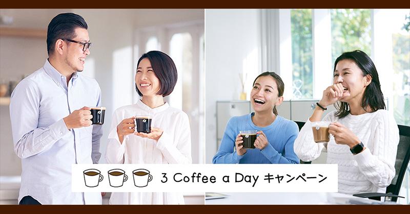 ネスカフェ バリスタ 懸賞キャンペーン2020