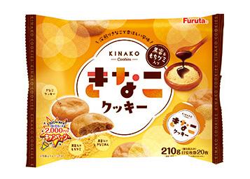 フルタ製菓 きなこクッキー懸賞キャンペーン2020 対象商品