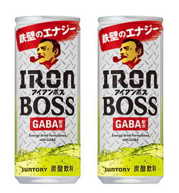 BOSS アイアンボス 先行体験 無料懸賞キャンペーン プレゼント懸賞品
