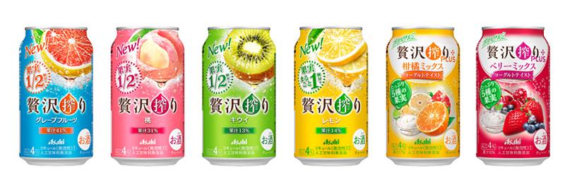 贅沢搾り LINE懸賞キャンペーン2020春 対象商品