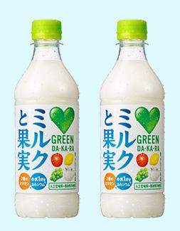 グリーンダカラ ミルクと果実 先行無料懸賞キャンペーン