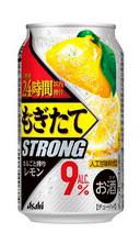 アサヒもぎたて レモン 無料懸賞キャンペーン2020春 プレゼント懸賞品