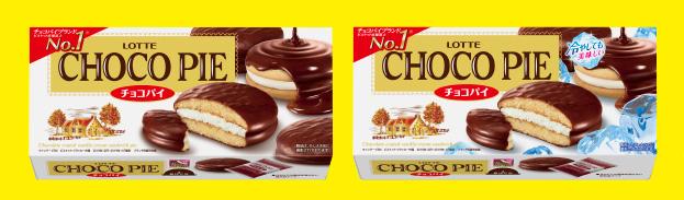 ロッテ チョコパイ トミカ懸賞キャンペーン2020春 対象商品