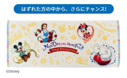 UCCコーヒー ディズニー懸賞キャンペーン2020春夏 プレゼント懸賞品 Wチャンス