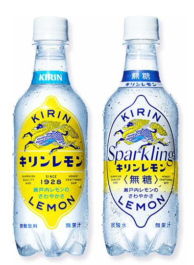 キリンレモン 懸賞キャンペーン2020夏 対象商品