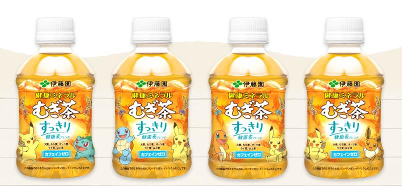 健康ミネラルむぎ茶 ポケモン懸賞キャンペーン2020夏 対象商品