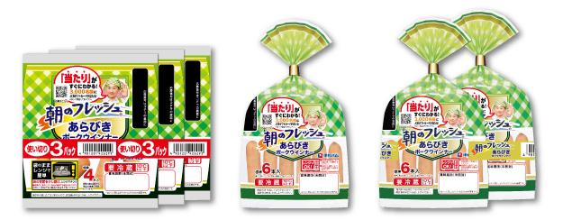 朝のフレッシュ JCBギフト懸賞キャンペーン2020夏 対象商品