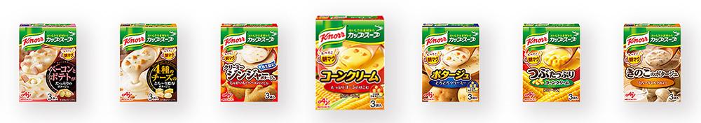クノールカップスープ 懸賞キャンペーン2020夏 対象商品