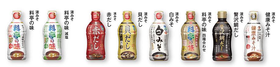 マルコメ 液みそ 料亭の味 懸賞キャンペーン2020 対象商品