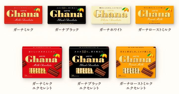 ガーナミルクチョコレート 吉沢亮 懸賞キャンペーン 対象商品
