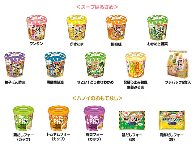 ミッフィー スープ 2020 春雨 「ミッフィーカフェ」東京ソラマチに、ミッフィーのオープンサンドやスイーツ