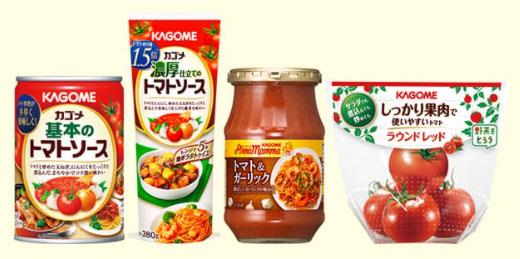 カゴメ トマト パスタ 懸賞キャンペーン2020冬 対象商品