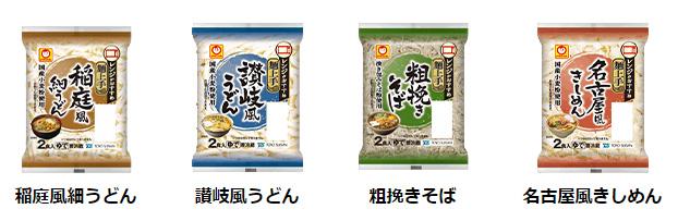マルちゃん ポケモン懸賞キャンペーン2020~2021 対象商品 マルちゃん 麺上手 2食入